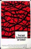 """Cartaz do filme """"A última tentação de Cristo"""", de Martin Scorsese"""